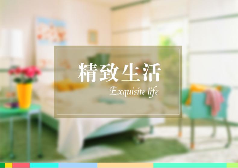 馨柔桑蚕丝被_01.jpg