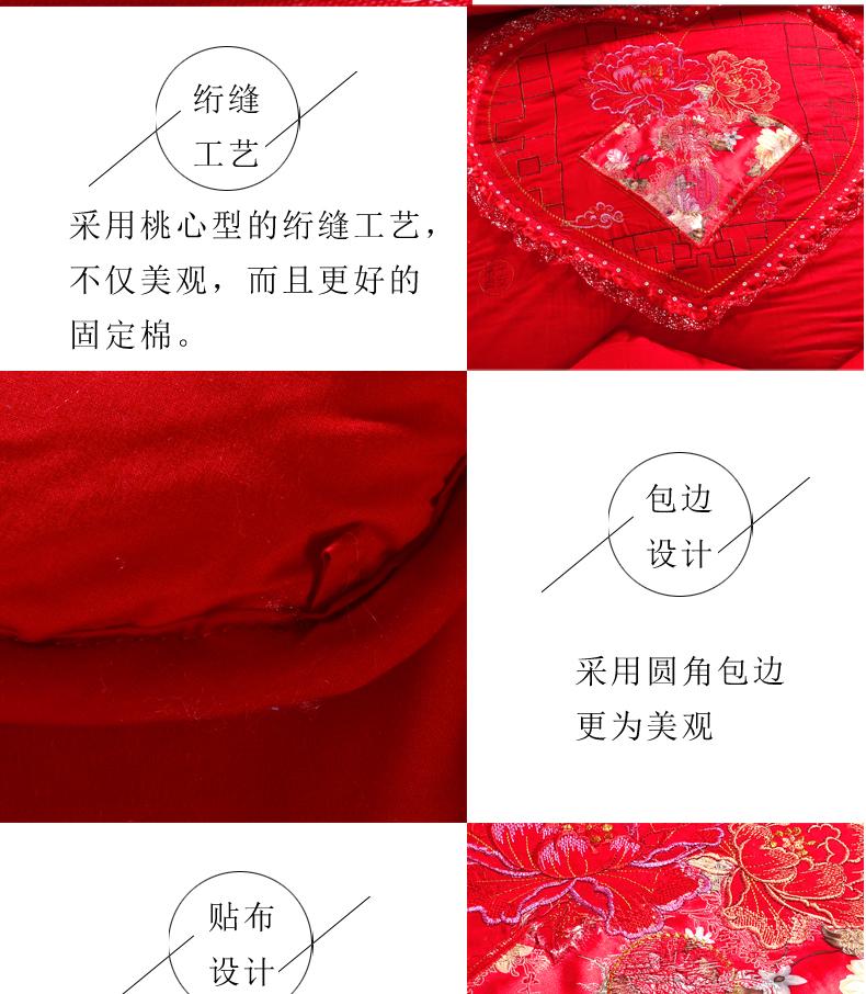 花开富贵婚庆被-208357_07.jpg