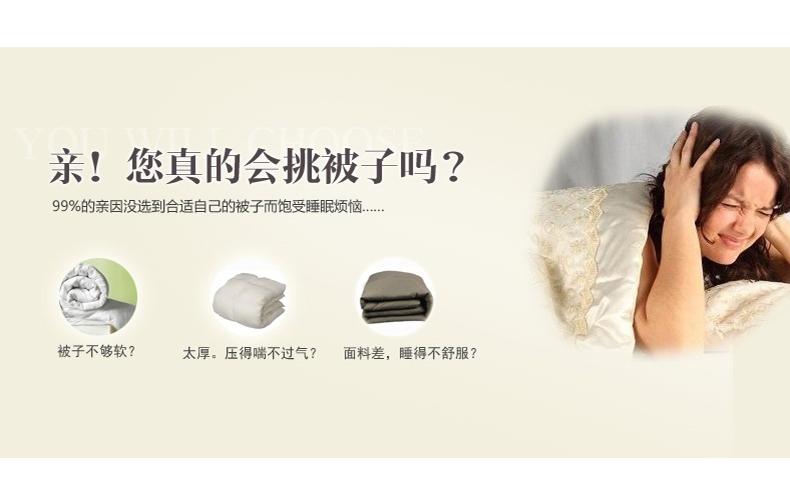 大豆润肤被-白色_08.jpg