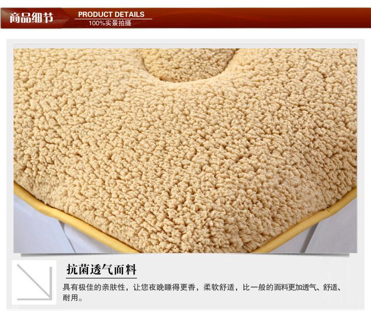 羊羔绒床垫_13.jpg