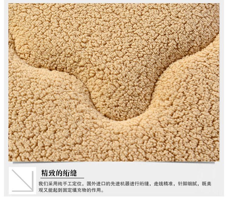 羊羔绒床垫_14.jpg