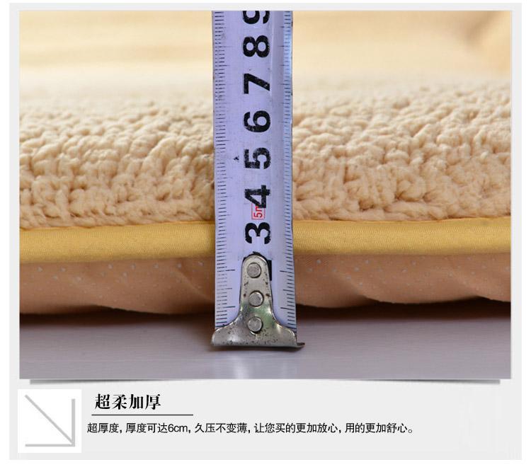 羊羔绒床垫_17.jpg