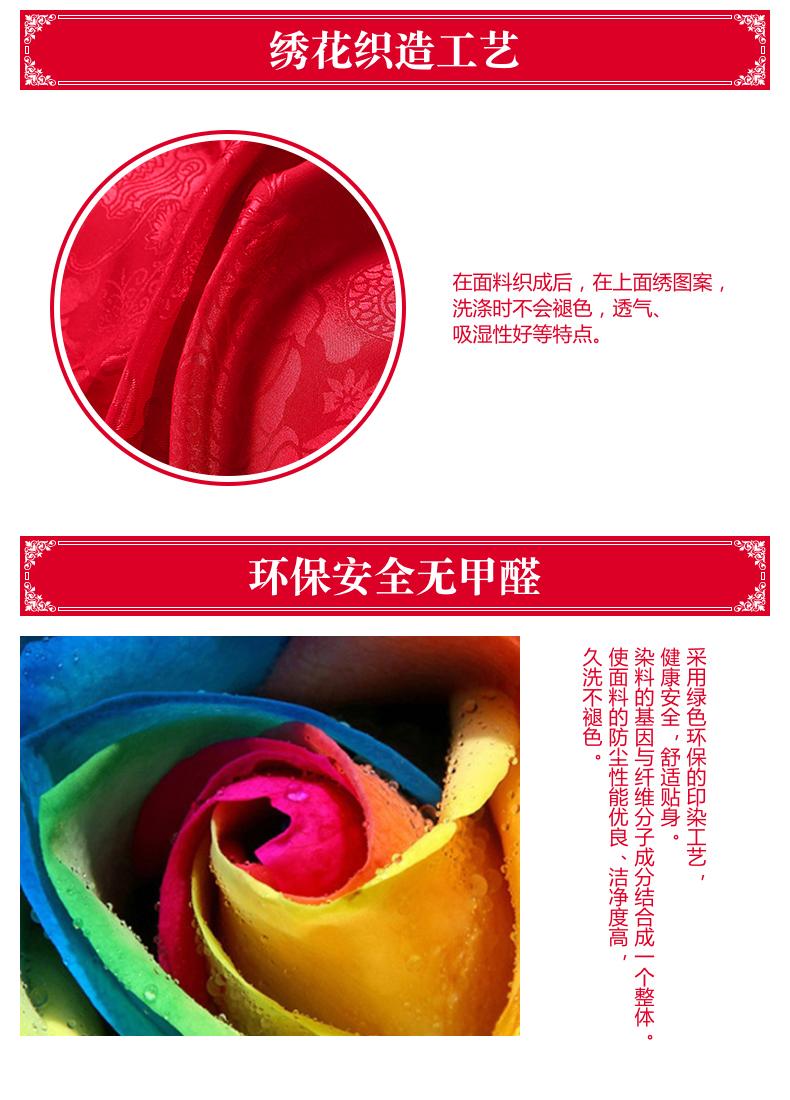 详情图_03.jpg