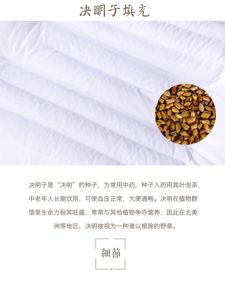 决明子木棉枕1_05.jpg