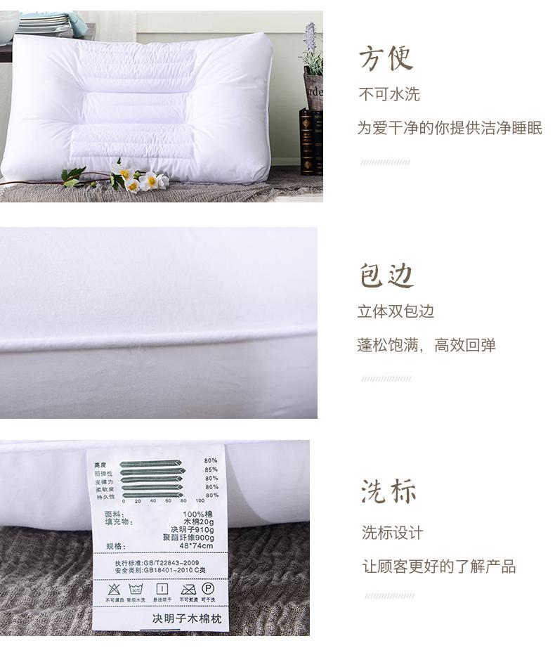 决明子木棉枕1_06.jpg