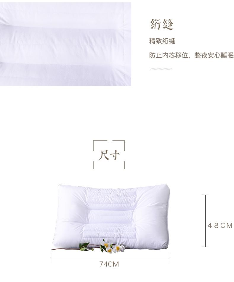 决明子木棉枕1_07.jpg