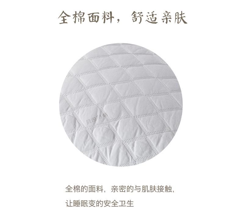 防螨抗菌大豆枕1_03.jpg
