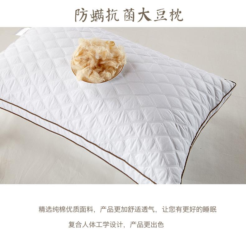 防螨抗菌大豆枕1_04.jpg
