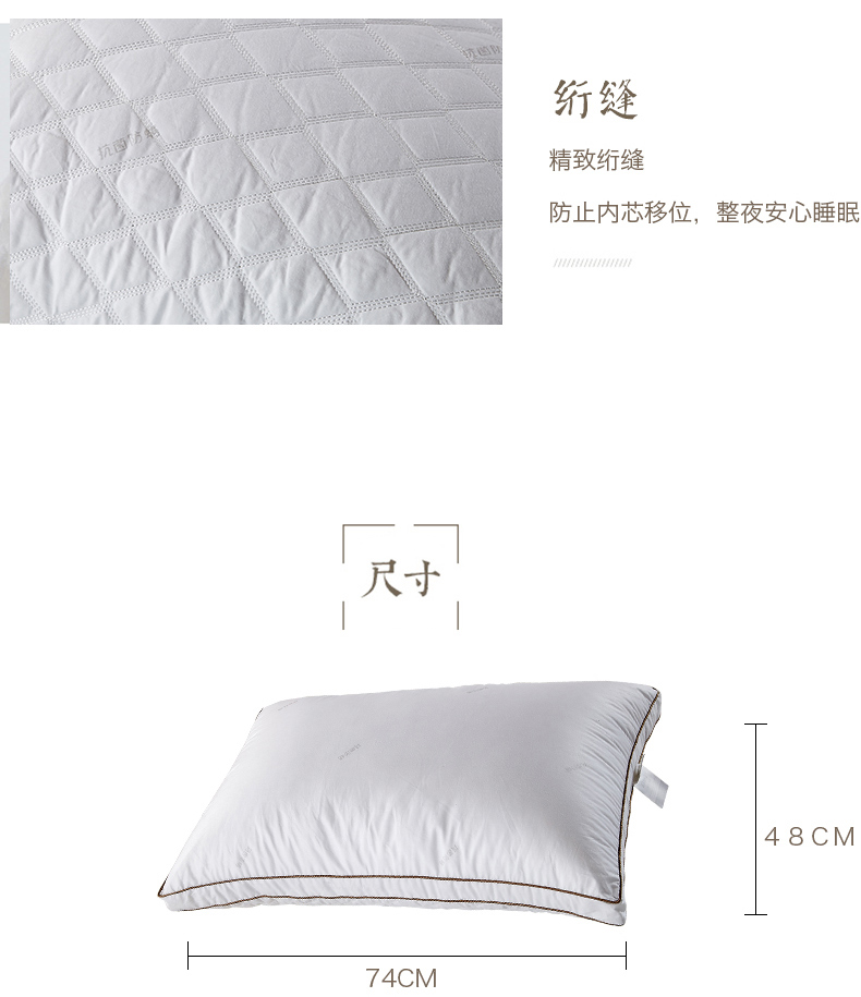 防螨抗菌大豆枕1_07.jpg