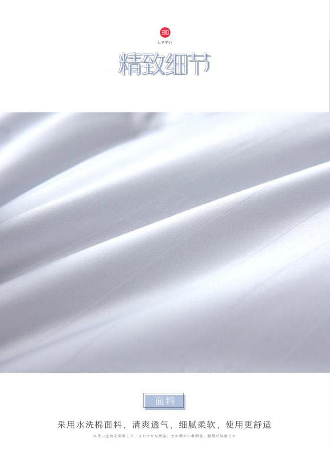 详情羽绒_09.jpg