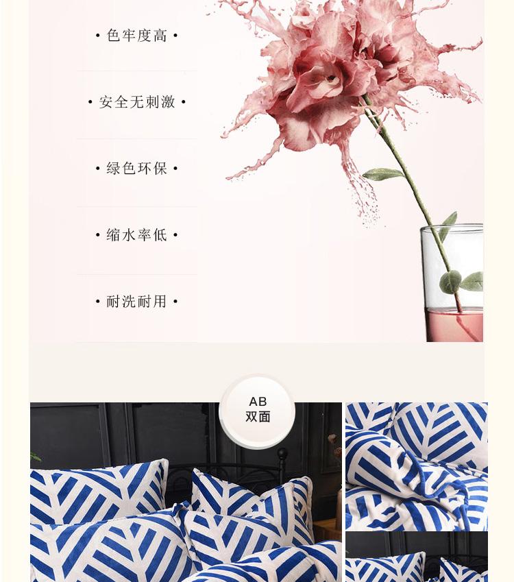 辛西亚-牛奶绒抗静电印花套件(赠手拎袋)_06.jpg