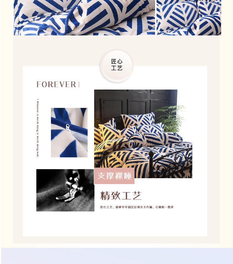 辛西亚-牛奶绒抗静电印花套件(赠手拎袋)_07.jpg