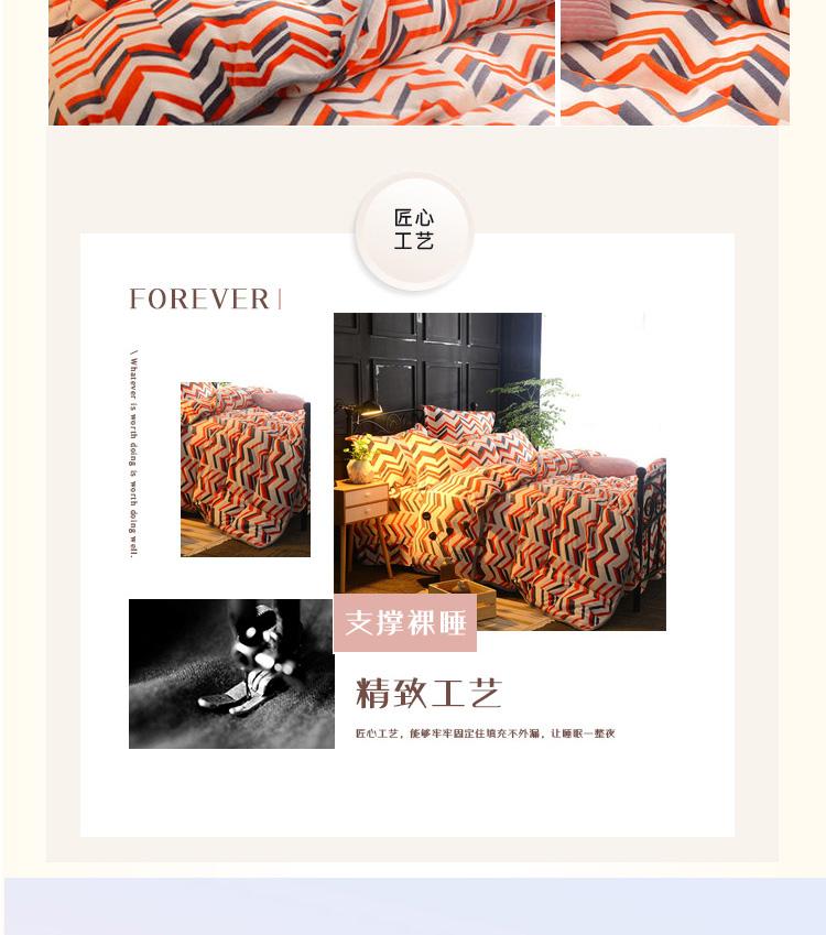 律动人生-牛奶绒抗静电印花套件_07.jpg