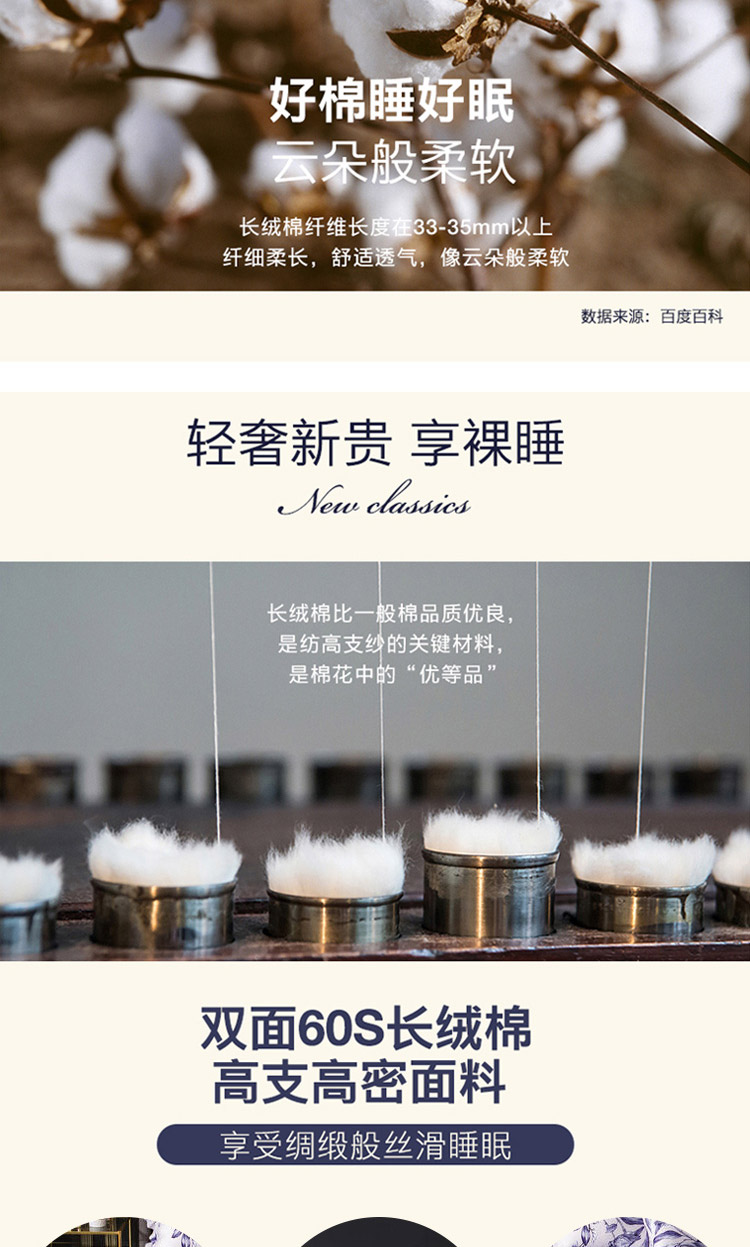 青韵(纽扣款)_03.jpg