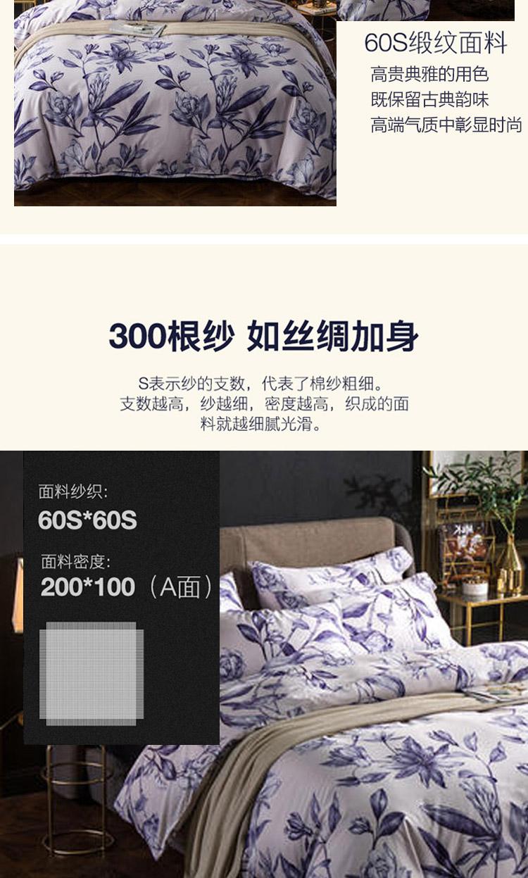 青韵(纽扣款)_05.jpg