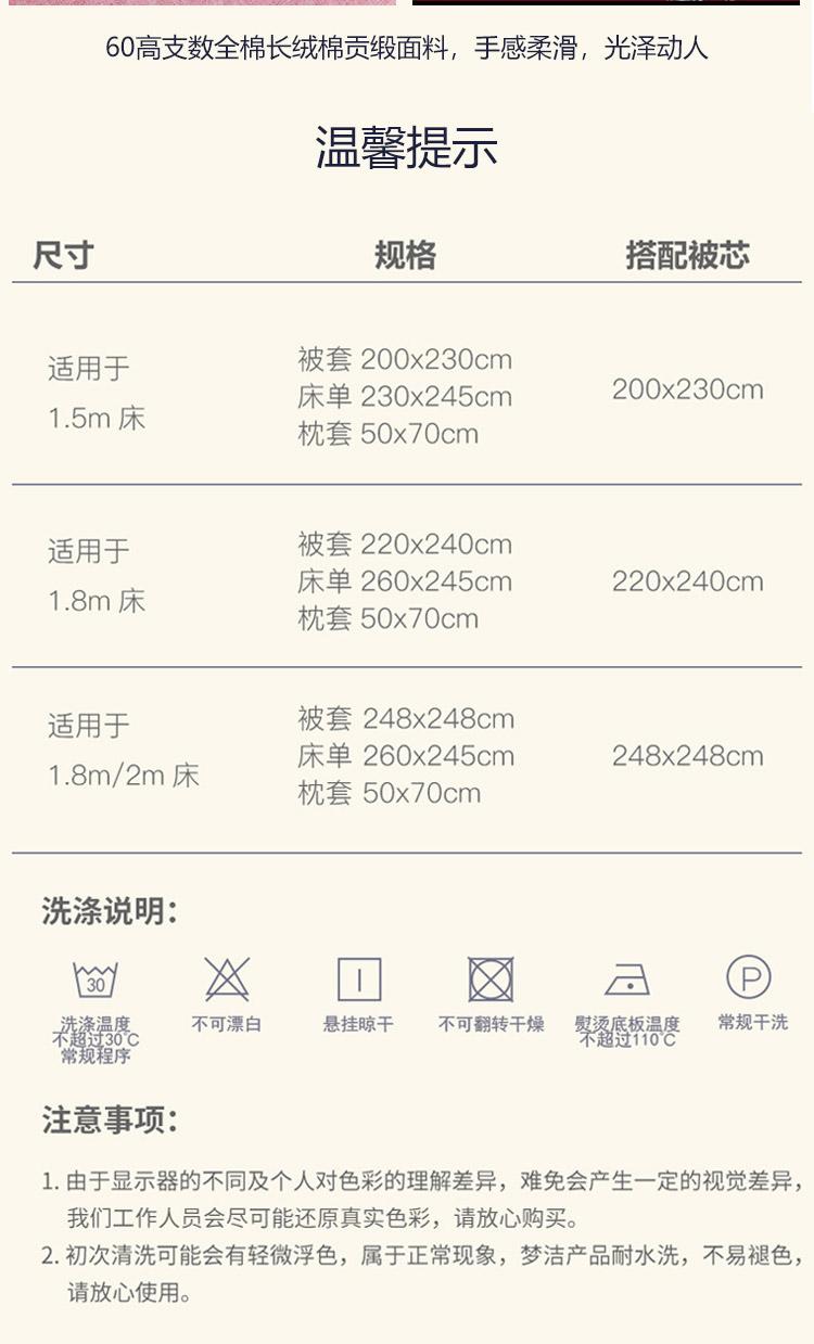 梦菲(2018纽扣款)_08.jpg