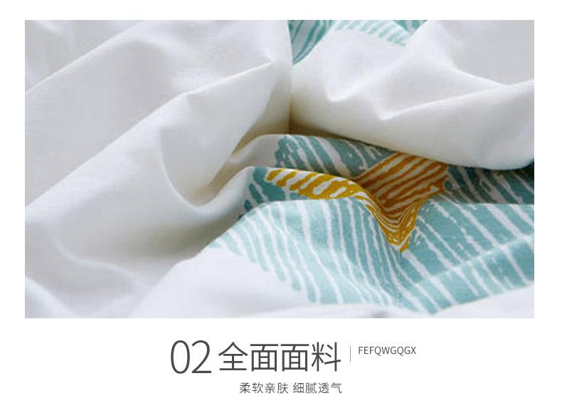 炫彩大豆被-晨月幽香_07.jpg