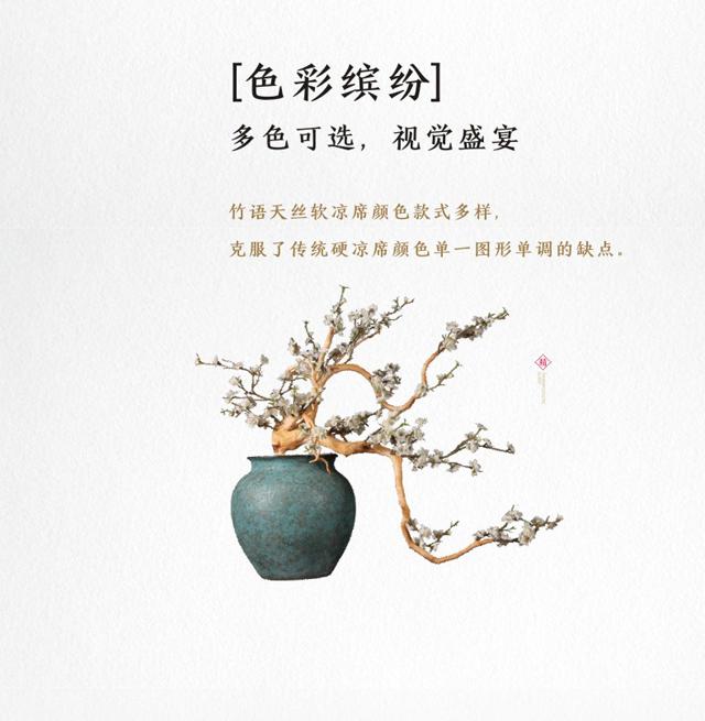 秋水伊人-_12.jpg