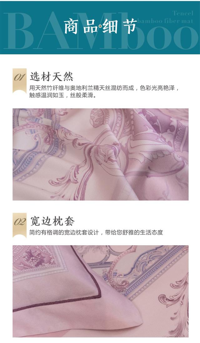 秋水伊人-_14.jpg