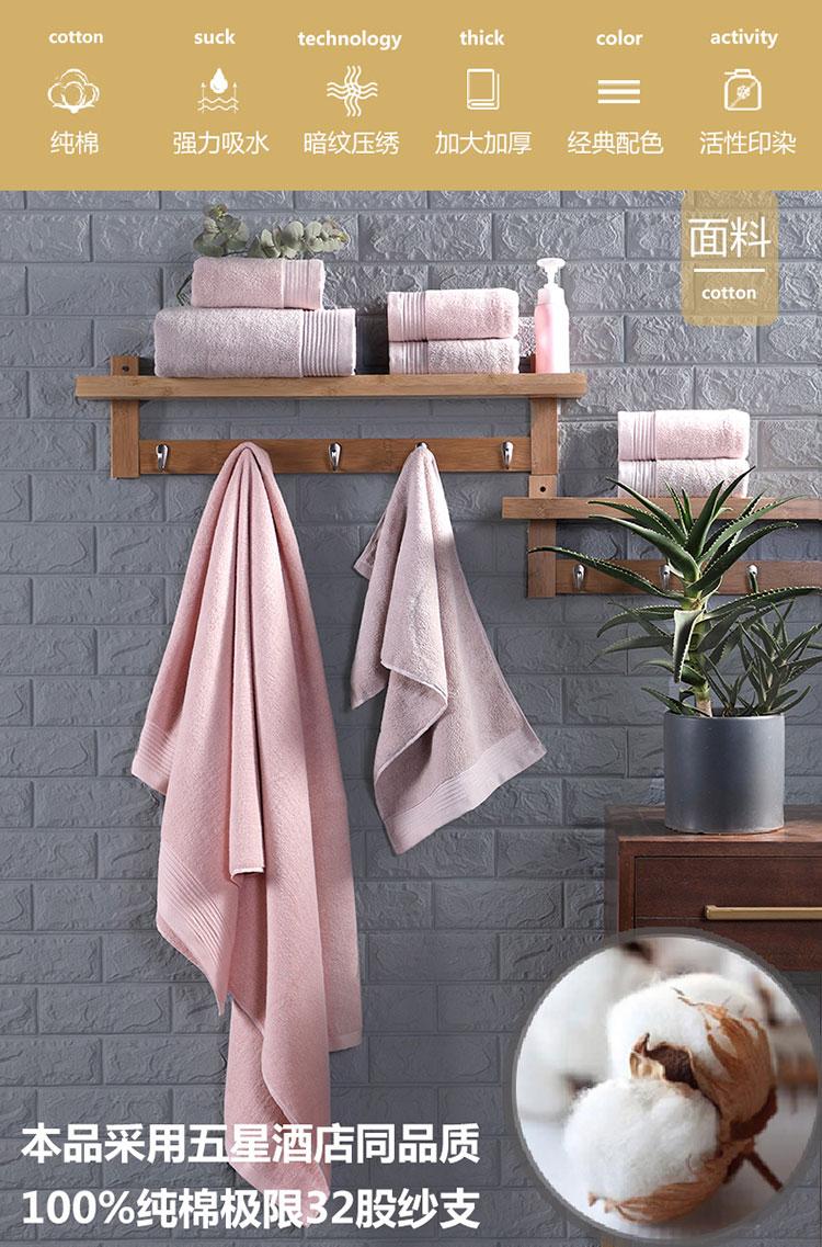 毛巾790_02.jpg