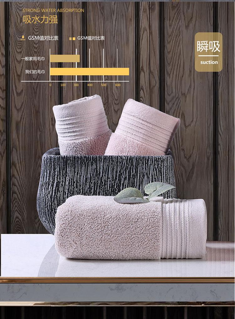 毛巾790_03.jpg