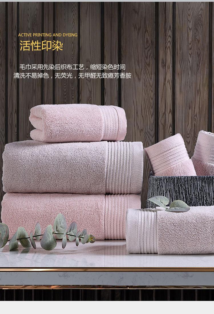 毛巾790_06.jpg