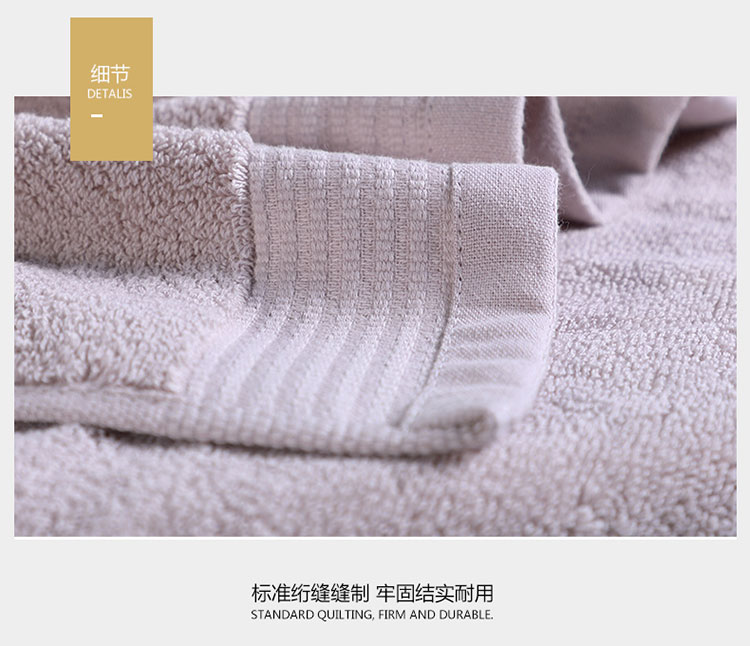 毛巾790_09.jpg