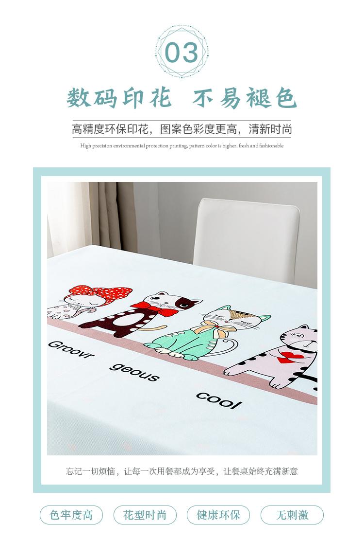 棉麻防水桌布-宠物情缘_06.jpg