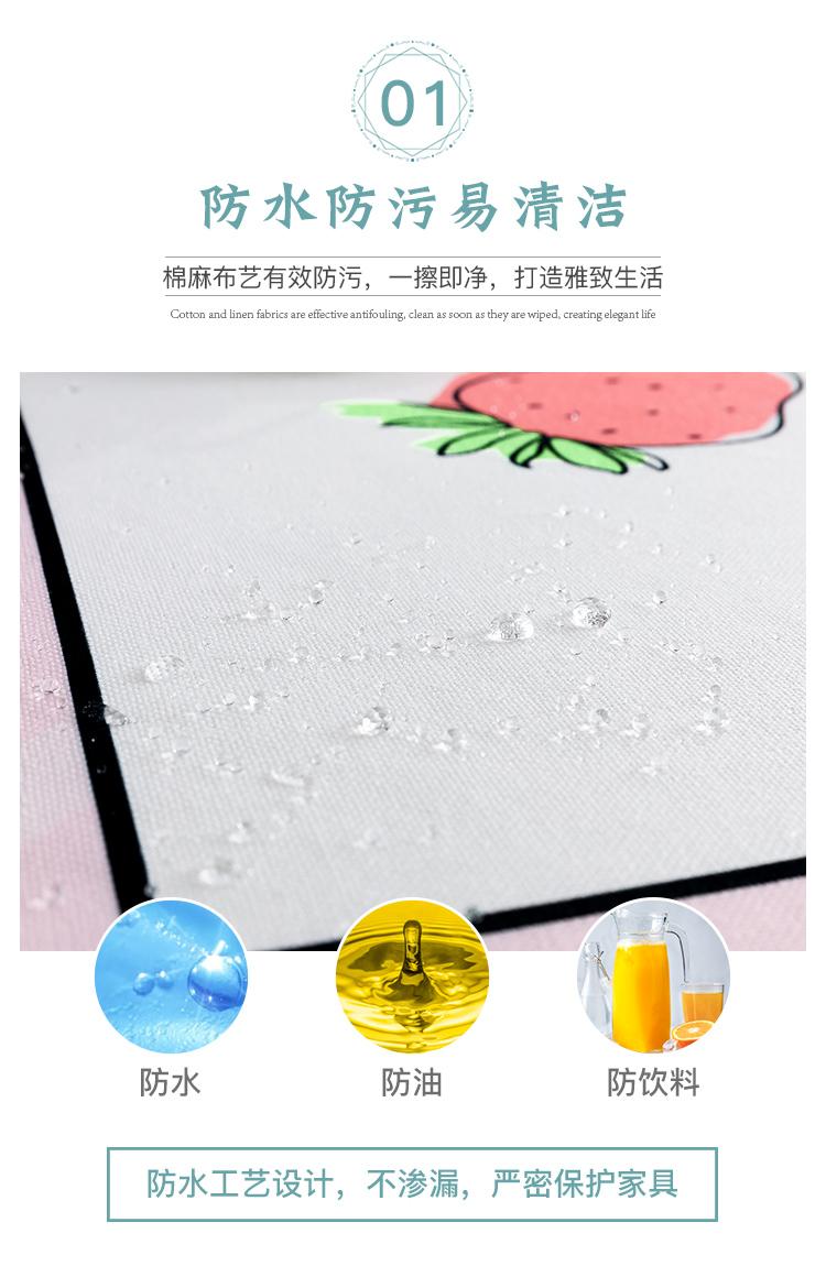 棉麻防水桌布-小草莓_04.jpg