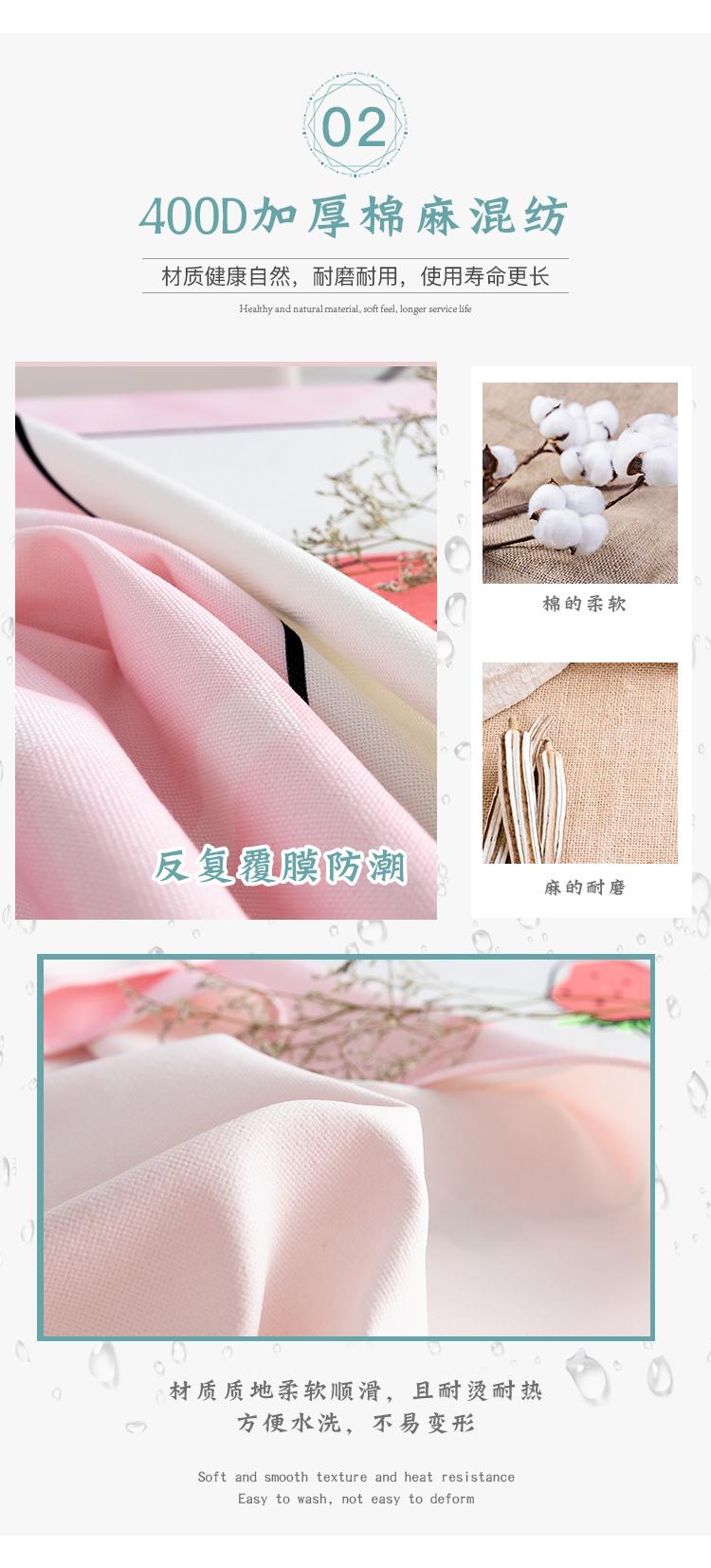 棉麻防水桌布-小草莓_05.jpg