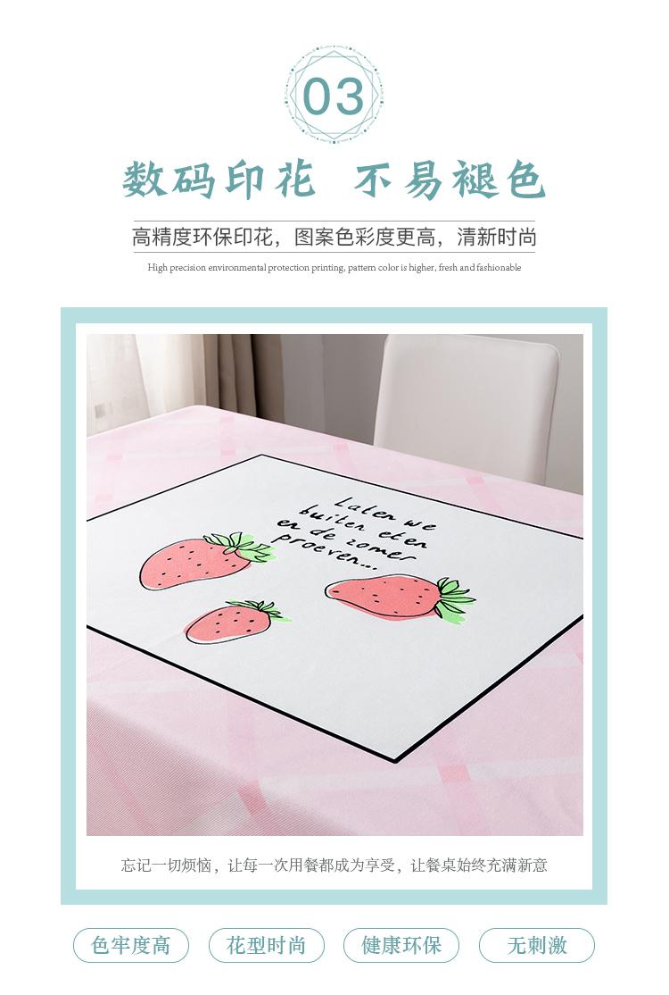 棉麻防水桌布-小草莓_06.jpg