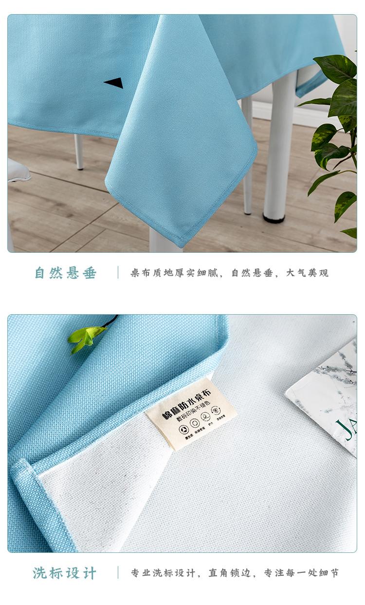棉麻防水桌布-好朋友_10.jpg