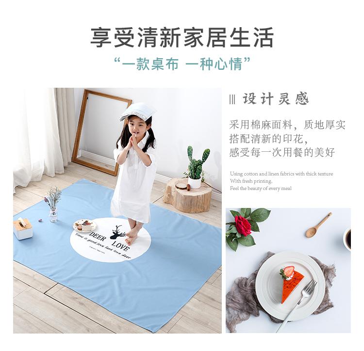 棉麻防水桌布-北欧风情_02.jpg