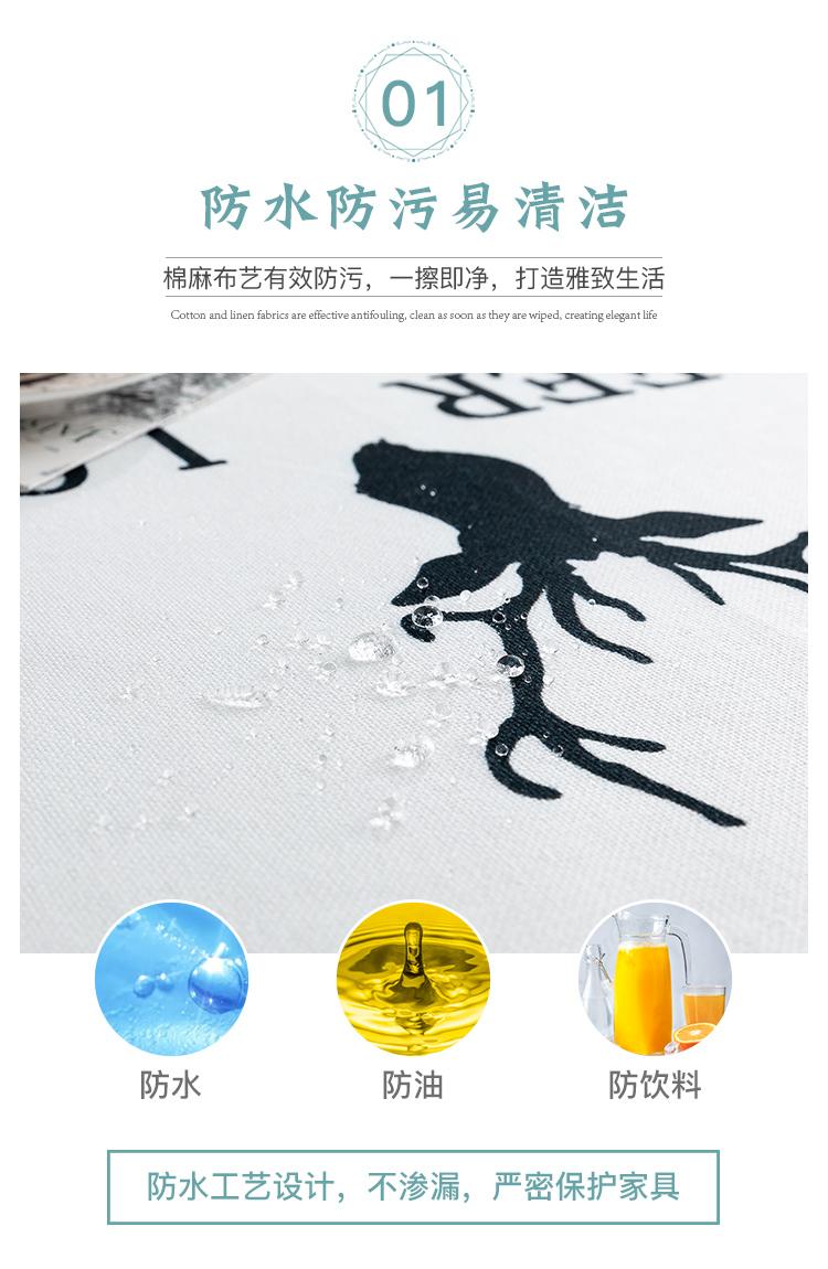 棉麻防水桌布-北欧风情_04.jpg