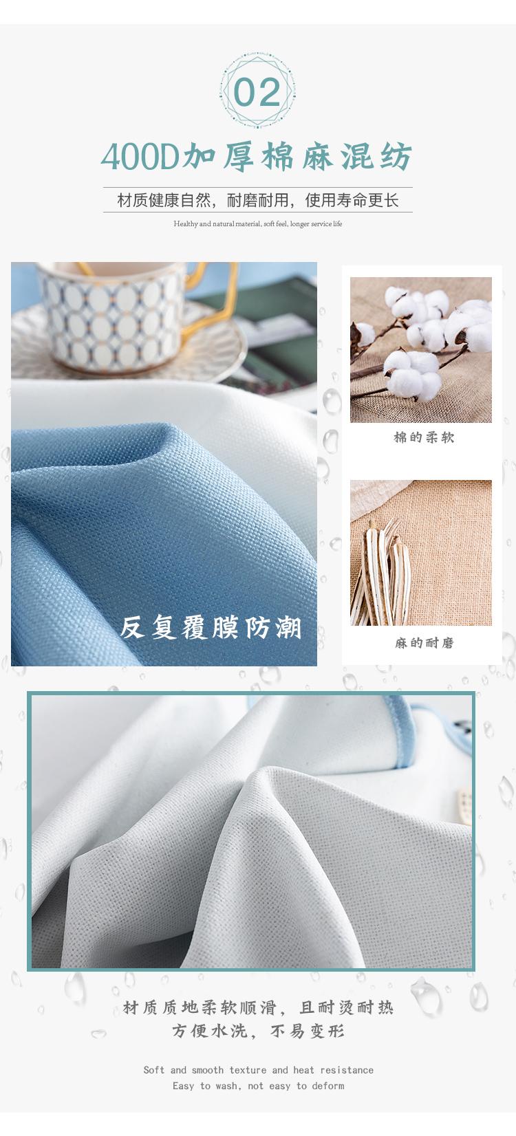 棉麻防水桌布-北欧风情_05.jpg